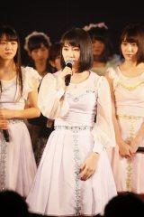 横山由依=『AKB48劇場オープン11 周年特別記念公演』の模様 (C)AKS