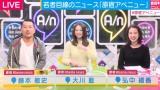 『原宿アベニュー』に出演する(左から)藤本敏史、大川藍、弘中綾香アナ(C)AbemaTV