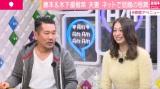 『原宿アベニュー』に出演する(左から)藤本敏史、大川藍(C)AbemaTV