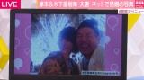 フジモンが妻・ユッキーナの誕生日サプライズを明かす(C)AbemaTV