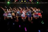 「ハイテンション」を披露したAKB48=『11周年記念特別公演』 (C)AKS