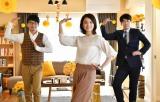 """星野源&石田ゆり子と""""恋ダンス""""を披露した安住紳一郎アナウンサー (C)TBS"""