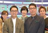 『どよめきマネー!!』収録後に囲み取材に出席したおぎやはぎ(前列左から)矢作兼、小木博明 (C)ORICON NewS inc.