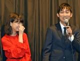 『A.I.love you』初日舞台あいさつに出席した(左から)森川葵、石田明 (C)ORICON NewS inc.