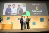 「Google Play Best of 2016」表彰式の様子 『ポケモンGO』が「ベストゲーム」に輝いた 提供:グーグル