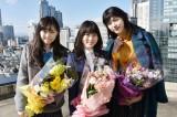 日本テレビ系連続ドラマ『レンタル救世主』(毎週日曜 後10:30)がクランクアップした(左から)福原遥、志田未来、稲葉友(C)日本テレビ