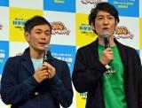 (左から)『ダウンタウンのガキの使いやあらへんで!! 絶対に笑ってはいけない名探偵24時』のBlu-ray&DVD発売記念イベントに出席遠藤章造、田中直樹