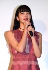 映画『ぼくは明日、昨日のきみとデートする』カップル限定試写会に出席した小松菜奈 (C)ORICON NewS inc.