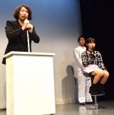 『ブサイク解放宣言』出版記念イベントの模様 (C)ORICON NewS inc.