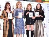 初のファンクラブイベントを開催したE-girls/Dream(左から)Aya、Ami、Erie、Shizuka
