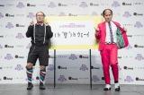 『Simeji 今年の顔文字大賞2016』発表会