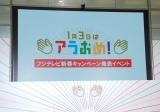 嵐・相葉雅紀、紅白司会に重圧 (C)ORICON NewS inc.