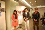 トークショーを行った(左から)牧野由依、河本啓佑、柿本広大監督(C)2016 「CYBORG009」製作委員会