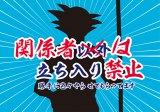 パロディエリア=『大銀魂展』より(C)空知英秋/集英社