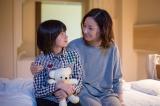 関西テレビ・フジテレビ系ドラマ『メディカルチーム レディ・ダ・ヴィンチの診断』最終話の場面カット(C)関西テレビ