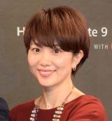 『ファーウェイ・ジャパン 新製品発表会』に出席した潮田玲子 (C)ORICON NewS inc.