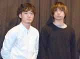 (左から)松居大悟監督、尾崎世界観=映画『アズミ・ハルコは行方不明』トークイベント