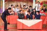 日本テレビ系特番『人気芸人50人大集合!スキャンダルも大激白 無礼講の宴!大忘年会』(後9:35)の番組カット(C)日本テレビ