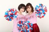 広瀬すず(左)&大原櫻子(右)の親友コンビが映画で初コラボ