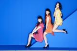 主題歌「TOKYO GIRL」を担当するPerfume