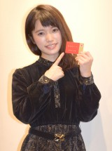 献血ルーム「feel」で人生初の献血を体験した美山加恋 (C)ORICON NewS inc.