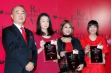 ワコール主催『Red Fashionista Award 2016』の模様 (C)ORICON NewS inc.