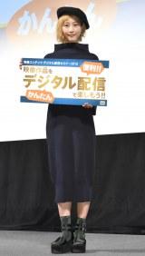 『映像コンテンツ デジタル配信セミナー2016』のトークショーに出席した松井玲奈 (C)ORICON NewS inc.