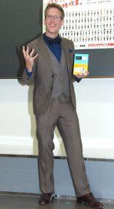 厚切りジェイソン、英語学習の本『ジェイソン式英語トレーニング 覚えない英英単語400』を発売 (C)ORICON NewS inc.