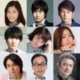 女優の香里奈が来年1月スタートのフジテレビ系連続ドラマ『嫌われる勇気』(毎週木曜 10:00)のレギュラーキャストが決定