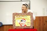 『天才バカボン2』に出演する上田晋也が幼稚園をサプライズ訪問 オリジナル紙芝居を披露 (C)日本テレビ