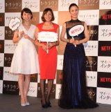(左から)鈴木ちなみ、RIKACO、遼河はるひ=『ネトフリ女子会』スペシャルトークイベント (C)ORICON NewS inc.