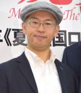 米林宏昌監督 (C)ORICON NewS inc.