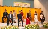 NHK連続テレビ小説『ひよっこ』追加キャスト発表会見の模様 (C)ORICON NewS inc.