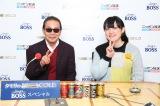 『オールナイトニッポンGOLD』で再びタッグを組むタモリ(左)と能町みね子氏