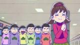 新作アニメ特番『走れ!おう松さん』dTVで配信(C)赤塚不二夫/おそ松さん製作委員会