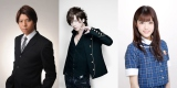 NHK・BSフ?レミアムて?放送される『ニッポンアニメ100』関連番組の出演者(左から)上川隆也、DAIGO、松村沙友理(乃木坂46)