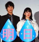 三木孝浩監督の手紙に涙した(左から)福士蒼汰、小松菜奈 (C)ORICON NewS inc.