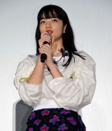 『ぼくは明日、昨日のきみとデートする』初日舞台あいさつに登壇した小松菜奈 (C)ORICON NewS inc.