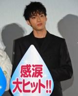 『ぼくは明日、昨日のきみとデートする』初日舞台あいさつに登壇した山田裕貴 (C)ORICON NewS inc.