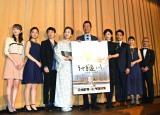 映画『うさぎ追いし 山極勝三郎物語』初日舞台あいさつ (C)ORICON NewS inc.