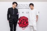 SKY-HI(左)がUVERworldとの対バンライブで日本武道館公演を発表