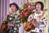『中川博之三回忌「愛をありがとう」ディナーパーティー』に出席したもりきこ