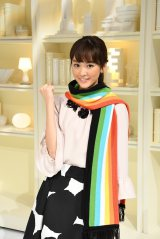 『FIFAクラブワールドカップ2016』の中継キャスターに桐谷美玲が就任 (C)日本テレビ