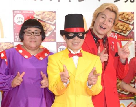 『日本マクドナルド「チキンマックナゲット」』クリスマスキャンペーン発表会に出席した(左から)安藤なつ、怪盗ナゲッツ、カズレーザー (C)ORICON NewS inc.