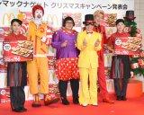 『日本マクドナルド「チキンマックナゲット」』クリスマスキャンペーン発表会の模様 (C)ORICON NewS inc.