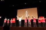 『真田丸』最終回(第50回)パブリックビューイングに駆けつけた草刈正雄 (C)NHK