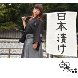 朝倉さやのカバーアルバム『日本漬け』(12月21日発売)