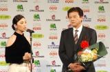 『第41回 報知映画賞』表彰式に出席した(左から)田中麗奈、三浦友和 (C)ORICON NewS inc.