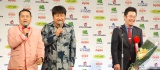 『第41回 報知映画賞』表彰式サプライズでダイノジが登壇 (C)ORICON NewS inc.