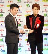 『第41回 報知映画賞』表彰式で新人賞を受賞した岩田剛典 (C)ORICON NewS inc.
